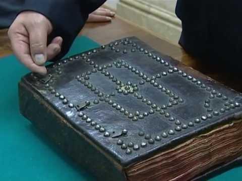 Vehamayr Gospel