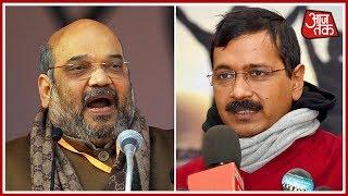 Arvind Kejriwal Attacks Amit Shah - AAJTAKTV