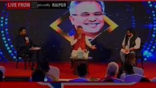 India News Manch Chhattisgarh: Raman Singh Praises PM Narendra Modi Government - NEWSXLIVE