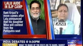 Senior RJD leader Ram Kripal Yadav likely to join BJP - NEWSXLIVE