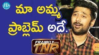 మా అమ్మ ప్రాబ్లెమ్ అదే - Rahul Ravindran || Frankly With TNR - IDREAMMOVIES
