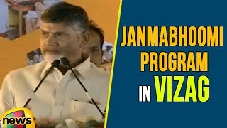 Janmabhoomi Program By AP CM at Dharmasagaram, Visakhapatnam | Mango News - MANGONEWS