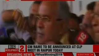 Sahu announces he is not in the CM race; who'll be Rahul Gandhi's ace? - NEWSXLIVE