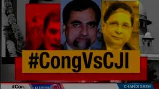 Judge Loya case: Congress has attacked the Chief Justice's ruling; Is CJI's decision not final? - NEWSXLIVE