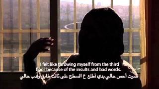 فيديو| صرخة أنثى في اليوم العالمي لمناهضة العنف ضد المرأة