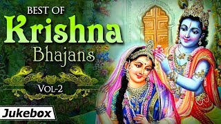 Best of Krishna Bhajans Vol : 2 | Anup Jalota Bhajan | Bhakti Songs - BHAKTISONGS