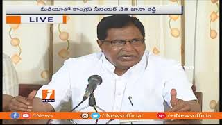 Implement Bifurcation Promises Given To Telangana | Jana Reddy Demands Center | iNews - INEWS