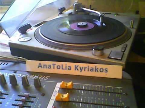 ΙΩΑΝΝΙΔΗΣ ΜΑΚΗΣ--ΕΝΑ ΚΑΙΝΑΚΙ (Εφη Βολου) (anatolia kyriakos)