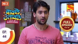 Baavle Utaavle - Ep 44 - Full Episode - 18th April, 2019 - SABTV