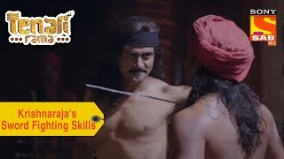 Your Favorite Character | Krishnaraja's Sword Fighting Skills | Tenali Rama - SABTV