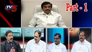 TG Nativity Issue & EAMCET Councelling | News Scan | Part 1 : TV5 News - TV5NEWSCHANNEL