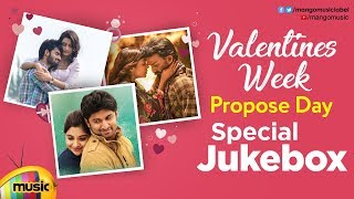 Valentines Week | Propose Day Special Jukebox | Latest Telugu Movie Songs | Non Stop Love Hits - MANGOMUSIC