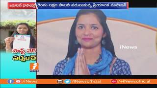 Techie Left Job to contest as Sarpanch in Upcoming Elections | Jayashankar Bhupalpally | iNews - INEWS