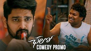 Chalo Movie Hilarious Comedy Promo   Naga Shaurya   Rashmika   TFPC - TFPC