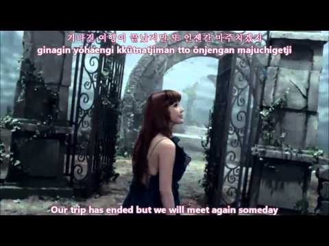 Park Bom - Don't Cry [Hangul + Romanization + Hangul] MV