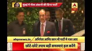 Mumbai: Nita Ambani hosts dinner party for IOC President; Sachin & Aamir grace the occasio - ABPNEWSTV