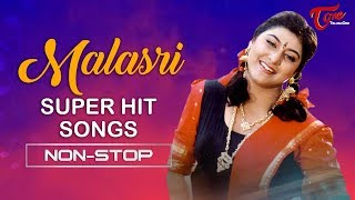 Malashri All Time Hit Telugu Movie Video Songs Jukebox | TeluguOne - TELUGUONE
