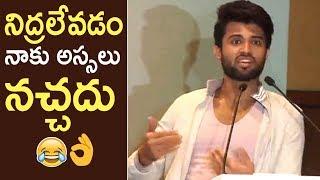 Arjun Reddy Hero Vijay Devarakonda Fantastic Speech About Hyderabad | TFPC - TFPC