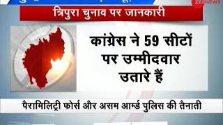 Morning Breaking: Tripura Assembly elections 2018: Voting to take place on 59 seats - ZEENEWS
