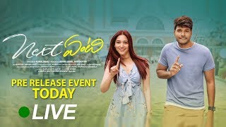 Next Enti Movie Pre Release Event | LIVE | Sundeep Kishan | Tamannaah Bhatia | Navdeep | TFPC - TFPC