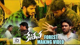 Keshava forest making video - idlebrain.com - IDLEBRAINLIVE