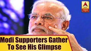 Kaun Jitega 2019: Modi supporters gather to see his glimpse as he travels across Varanasi - ABPNEWSTV