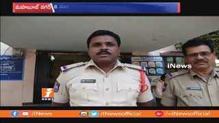 Police Stops Cock Fights at Chinna Chintakunta | 8 Held and Cash Recovered | Mahabubnagar | iNews - INEWS