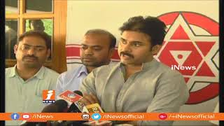 Pawan Kalyan Comments On Galla Jayadev Speech On No Confidence Motion In Twitter | iNews - INEWS