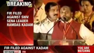 FIR filed against Shiv Sena leader Ramdas Kadam - NEWSXLIVE