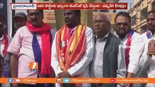 Tammineni Veerabhadram Campaign For BLF Candidate Mamidi Ramchandar in LB Nagar | iNews - INEWS