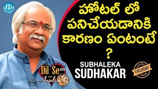 Subhalekha Sudhakar Exclusive Interview || Dil Se With Anjali #23 - IDREAMMOVIES