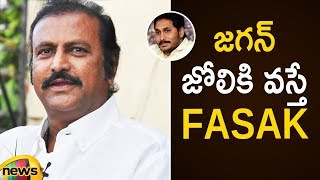 Mohan Babu Comments On YS Jagan | Mohan Babu Press Meet | 2019 Political News | Mango News - MANGONEWS