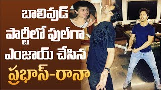 Prabhas and Rana party hard with Bollywood celebs | Varun Dhawan | Karan Johar | Alia Bhatt | Ranbir - IGTELUGU