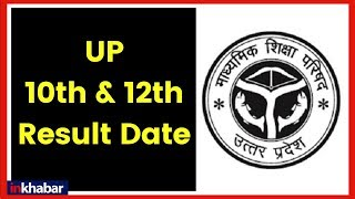 UP Board Result 2019, High School and Intermediate Result Date out, 27th april 2019 - ITVNEWSINDIA