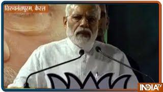 PM Modi ने Thiruvananthapuram की रैली में उठाया 'Amethi Model Of Development' का मुद्दा - INDIATV