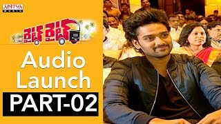 Right Right Audio Launch Live Part-02 || Sumanth Ashwin , Pooja Jhaveri, J.B - ADITYAMUSIC
