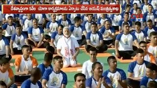 International Yoga Day 2018: PM Narendra Modi performs Yoga in Dehradun  | CVR News - CVRNEWSOFFICIAL