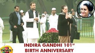 Congress Leaders Pay Tribute to Indira Gandhi on 101 Birth Anniversary | #IndiraGandhi | MangoNews - MANGONEWS
