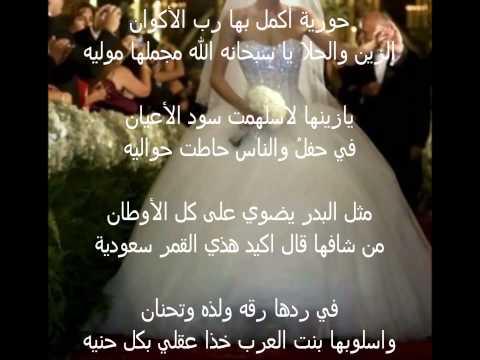 أهداء للغالية نجوى من أختك سهام عبدالله
