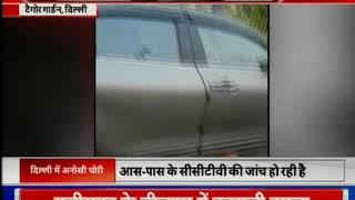 दिल्ली के टैगोर गार्डन में अनोखी चोरी, चोरो ने लग्जरी गाड़ियों के चुराए टायर - ITVNEWSINDIA