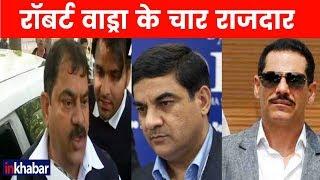 Robert Vadra के आफिस-ठिकानों पर ED की छापेमारी, Jagdish Sharma से पूछताछ, 4 राजदार - ITVNEWSINDIA