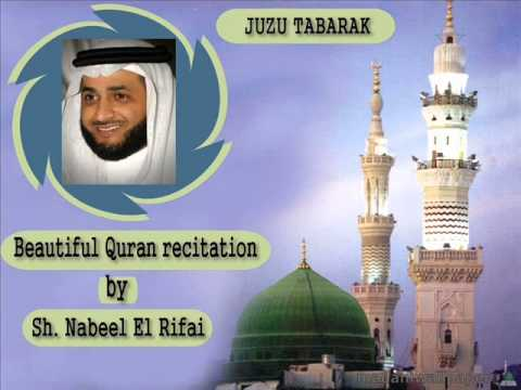 JUZU TABARAK - Beautiful recitation Quran by Sh. Nabil el Rifai