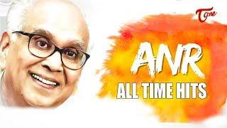 ANR All Time Hit Songs Jukebox | Telugu Video Songs | TeluguOne - TELUGUONE
