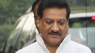 Maharashtra CM to attend crucial Congress-NCP meet - TIMESNOWONLINE