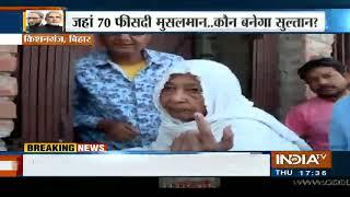 Bihar की सियासी इम्तेहान में Asaduddin Owaisi, UP में Hema Malini और Raj Babbar को मिलें कितने अंक - INDIATV