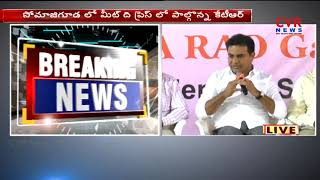 KTR Press Meet LIVE from Somajiguda Press Club | CVR News - CVRNEWSOFFICIAL