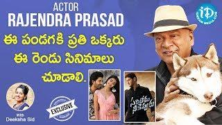 Rajendra Prasad Exclusive Interview - Promo || Deeksha Sid || Talking Movies With iDream - IDREAMMOVIES