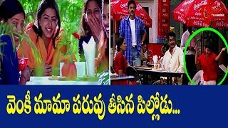 All Time Hit Telugu Movie Comedy Scenes Back To Back | NavvulaTV - NAVVULATV