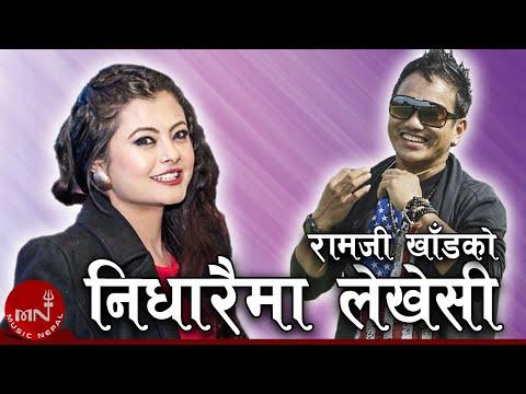 Nidharai Maa Lekhesi By Ramji Khand and Krishna Gurung