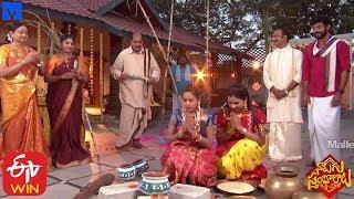 Naalugu Sthambalata Serial Promo - 16th January 2020 - Naalugu Sthambalata Telugu Serial - MALLEMALATV